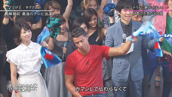 C羅受邀日本熱力演唱會 跳舞時露出「我到底在這幹麻」尷尬表情