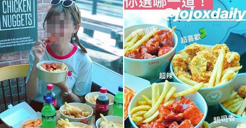 辣妹網紅點整桌「南韓超人氣炸雞」 拍照完立刻送進垃圾桶:我吃不下
