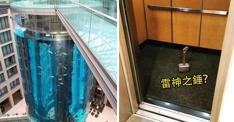 20個進去之後就不會想出來的「超有創意電梯」 這個簡直是科幻電影!