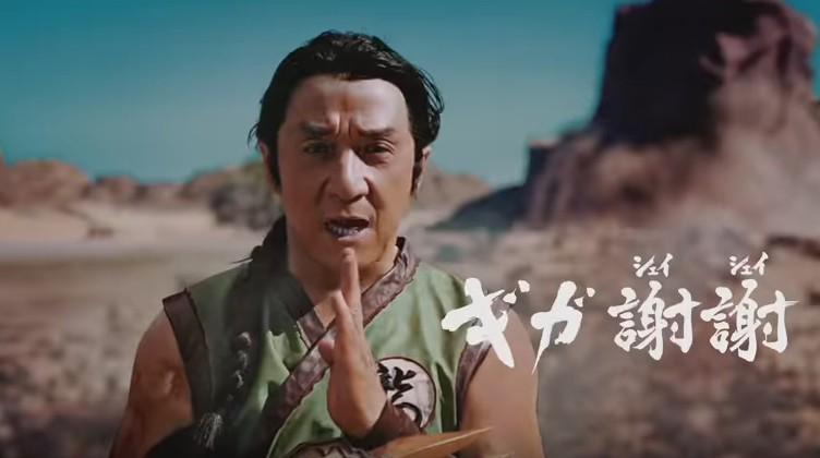 成龍化身Lv99武鬪家 「一拳擊碎地面」根本寶刀未老!